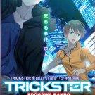 DVD Trickster Edogawa Ranpo Shounen Tanteidan Yori Vol.1-24End Anime English Sub