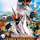 DVD Kamen Rider Ghost Movie The 100 Eyecons And Ghost´s Fated Moment Aime DVD English Sub