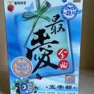 DVD KARAOKE 60 Evergreen Chinese Songs Sing Along 最愛金曲五字部 Pinyin Romanise Spell