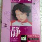 Mavis Hee Listen 许美静 静 Karaoke DVD