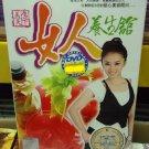 nu ren yang sheng guan 女人养生馆 DVD