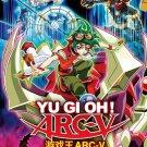 DVD Yu-Gi-Oh! Arc-V Vol.1-148End Complete Anime TV Series Box Set English Sub