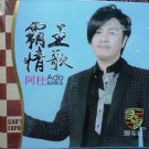 A-Do ba wang qing ge + Greatest Hits 阿杜 霸王情歌 3CD