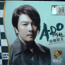 A-Do chang dao ni xin li zui rou ruan de di fang 阿杜 唱到你心里最柔软的  3CD