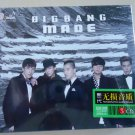 BIGBANG MADE + Greatest Hits 3CD
