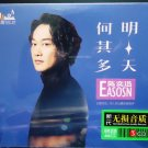 EASON he qi duo ming tian 陈奕讯 何其多明天 3CD