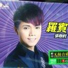 Hins Cheung Greatest Hits 张敬轩 罗宾 3CD
