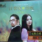 Jiang Zhi Min & Zhou Hong tian sheng qing ren 江智民 & 周虹 天生情人 3CD