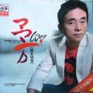 Lv Fang 吕方 朋友别哭 + Greatest Hits 3CD