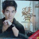 Richie gan la, gan la 任贤齐 干啦,干啦 + Greatest Hits 3CD