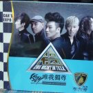 Shinband One Night In Talk 信乐团-唯我独尊 3CD