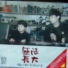 Zhao Lei Unable to Grow Up 赵雷 无法长大 3CD