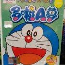Doraemon TV Collection Vol.73-96 多啦A梦 Anime DVD