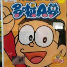 Doraemon TV Collection Vol.49-72 多啦A梦 Anime DVD