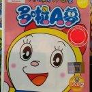 Doraemon TV Collection Vol.25-48 多啦A梦 Anime DVD