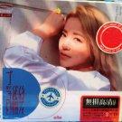 Ella Ding wo de hoa peng yue + Greatest Hits 丁当 我的好朋友 3CD