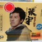 Philip Chang Greatest Hits 张宇 3CD