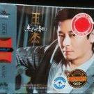 Wang Jie Greatest Hits 王杰 杰式情歌 3CD
