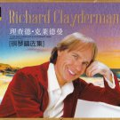 RICHARD CLAYDERMAN Piano Music Selection 3 CD K2HD Mastering Black Rubber Disc
