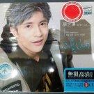 Jacky Xue ZhiQian xiao xin yun xue shi Love Song 薛之谦 小幸运 3CD