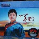 Hu Er Neng yu tang he qu 呼斯楞 玉堂河曲 3CD