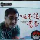Jonathon Lee liu bu zhu de qing chun 李宗盛 留不住的青春 3CD