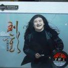 Liu Huan Chinese Prodigal Heart Greatest Hits 刘欢 3CD