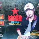 Cui Jian Blue Rock 崔健 蓝色摇滚 3CD