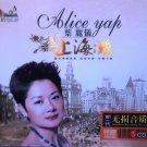 Francis Yip Lai Yee Shang Hai Tan + Greatest Hits 叶丽仪 上海滩 3CD