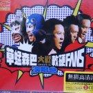 Grasshopper 2013 Concert 草蜢森巴大战软硬 FANS 2013 演唱会 3CD
