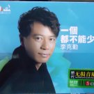 Hacken Lee Greatest Hits 李克勤 一个都不能少 3CD