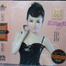 Liu Zi Ling zi yun you qin 刘紫玲 紫韵幽情 3CD
