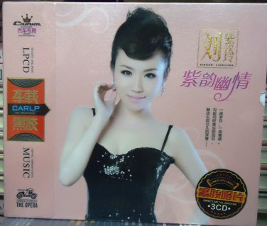 Liu Zi Ling zi yun you qin �紫� 紫�幽� 3CD