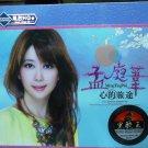 Meng Ting Wei xin de lv du 孟庭苇 心的旅途 3CD