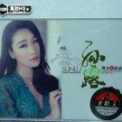 Sun Lu sheng yin de you huo 孙露 声音的诱惑 3CD