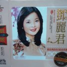 Teresa Teng 60 songs Classic Collection 邓丽君 最经典的60首成名曲 3CD