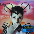 Xiao Ya Xuan Super Girl 萧业轩 3CD