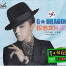 G DRAGON Hallyu Obama Greatest Hits + BigBang 3CD Korean Band K-Pop Deluxe EDT