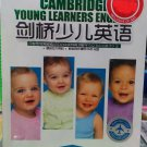 Cambridge Young Learners English  剑桥国际儿童英语  (4DVD)