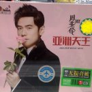Jay Chou Asia Pop Music King Collection 周杰伦 亚洲天王 3CD