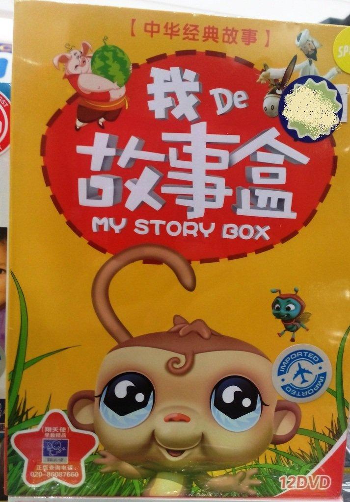 DVD My Story Box ����� (12DVD)