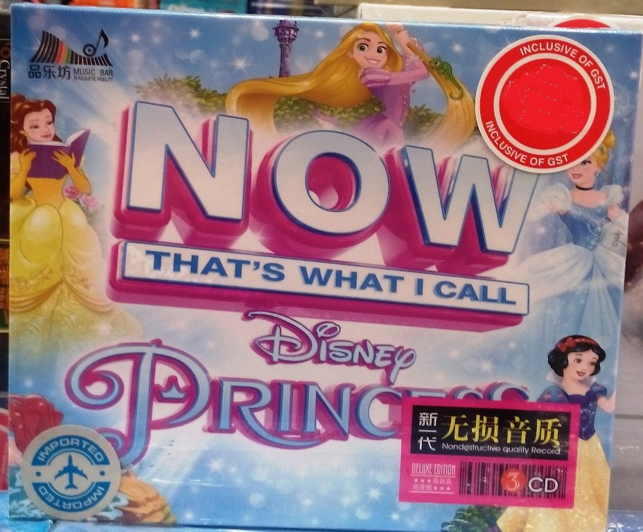NOW That´s What I Call Disney Princess 3CD