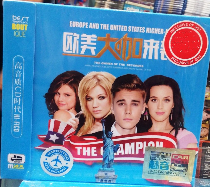 The Champion Europe And The United States Higher UPS 欧�大��袭 3CD