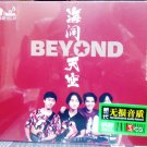 BEYOND hai huo tian gong 海闊天空 3CD