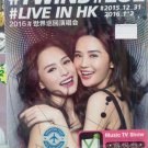 TWINS LOL Live In HK 2016 World Tour Concert 世界巡回演唱会 2DVD