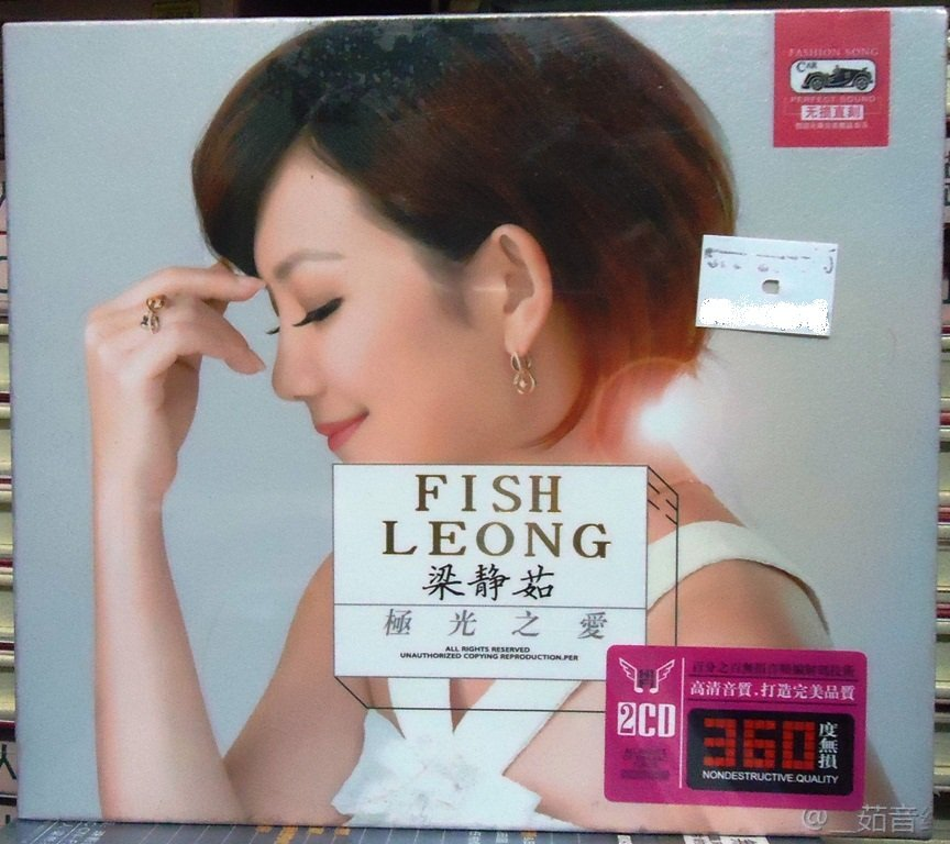 FISH Leong Greatest Hits ��� ���� 3CD