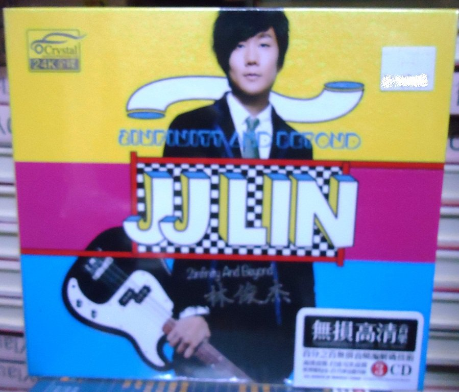 JJ Lin 2infinity and Beyond + Greatest Hits ��� 3CD