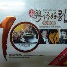 Mandarin Hits Thoseyears Mandarin Platinum Edition 十年粤语好歌 3CD
