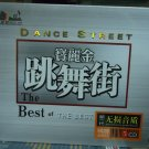 Polygram Dance Street The Best of The Best 宝丽金 跳舞街 3CD