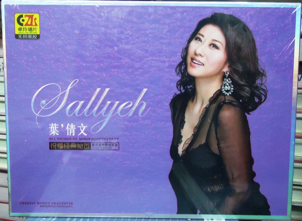 Sally yeh zhu fu jing dian 32 songs ��� ����32� 3CD